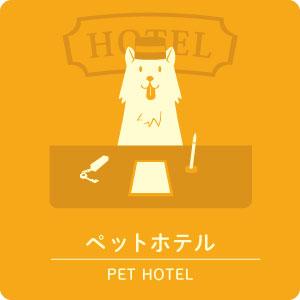 icon_hotel.jpg